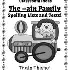Spelling The -ain Family Word Work Lists & Tests