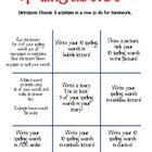 Spelling Tic Tac Toe Homework Grades 3-5