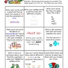 Spelling Tic-Tac-Toe Homework/Center Activity