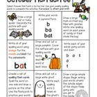 Spelling Tic-Tac-Toe for October