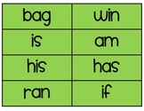 Spelling Word Cards for Houghton Mifflin Second Grade