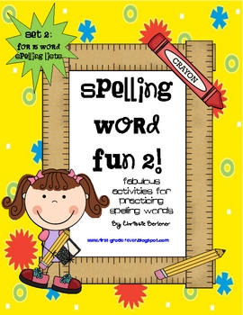Spelling Word Fun 2!