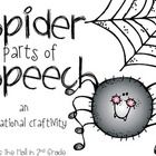 Spider Adjectives {An Educational Craftivity}