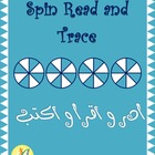 Spin Read and Trace Letters