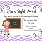 Spin a Sight Word - Sight Word Practice for the Beginning