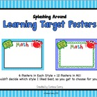 Splashing Around Learning Target or Common Core Posters!
