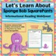 SpongeBob SquarePants Trivia Web Quest Internet Scavenger Hunt