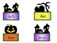 Spooky Sight Words