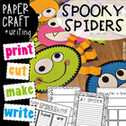 Spooky Spiders Craftivity