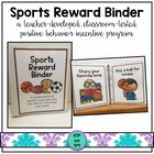 Sports Reward Binder (Positive Behavior Incentive Program)