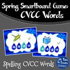 Spring Ending Blends: Spelling CVCC Words for Smartboard o