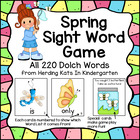Spring Insect Sight Word Game