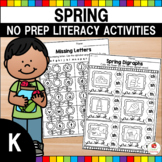Spring Kindergarten Literacy Worksheets
