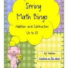 Spring Math Bingo