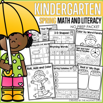 Spring Math and Literacy Packet (Kindergarten)
