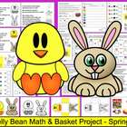 Spring Or Easter Basket Project & Poems with Jelly Bean Math