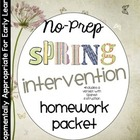 Spring Parent/Teacher Conference Homework Packet: Kindergarten