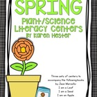 Spring Science Literacy Centers