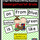 Spring Sight Word Bundle: 6 Emergent Readers With Writing 