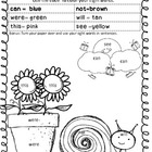 Spring Sight Word Coloring Page