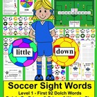 Summer Literacy Centers: Soccer  - Sight Words - Level 1 -