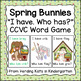 Spring/Easter I have...Who has...? Beginning Blends Word G