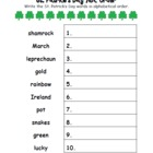 St. Patrick's Day ABC Order Worksheet {St. Patrick's Day}