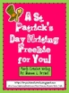 St. Patrick&#039;s Day Freebie:  Creative Writing for You!
