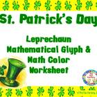 St. Patrick's Day Glyph (with HFW emphasis) and Math Probl