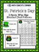 St. Patrick's Day I Have Who Has Cards for 100 Chart Patterns