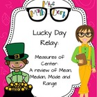 St Patrick's Day Leprechaun Relay - A fun way to review Me
