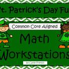 St. Patrick&#039;s Day Math Activities CCSS