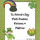 St. Patrick's Day Math Freebies:  Patterns and Addition