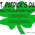 St. Patrick's Day Multiplication Flash Cards