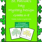 St. Patrick's Day Mystery Picture (Graphing Activity Grade 6-8)