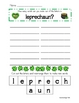 St. Patrick's Day Spelling & Making Words Freebie