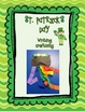 St. Patrick&#039;s Day Writing Craftivity