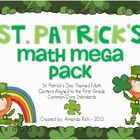 St. Patrick's Math Mega Pack (St. Patrick's Themed Math Ce