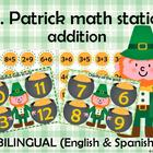 St Patrick&#039;s addition station English &amp; Spanish