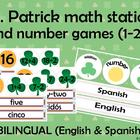 St. Patrick&#039;s math station (1-25) bilingual English and Spanish