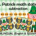 St Patrick&#039;s subtraction station English &amp; Spanish