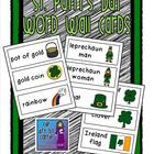 St. Patty's Day Word Wall Cards