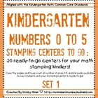 Stamping Math Centers Set 1 #s 0 to 5 -Ready to Go &amp; Commo