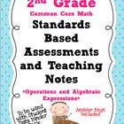Standards Based Assessment: 2nd Grade Math Algebra {Common Core}