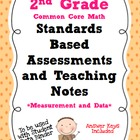 Standards Based Assessment: 2nd Grade Math Measurement and