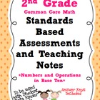 Standards Based Assessment: 2nd Grade Math Numbers and Ope