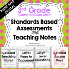 Standards Based Assessment: 3rd Grade Math *ALL STANDARDS*