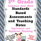 Standards Based Assessment: 3rd Grade Math Algebraic Think