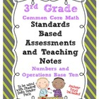 Standards Based Assessment: 3rd Grade Math Numbers and Ope