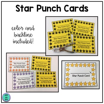Star Punch Cards (Positive Behavior Incentive Program)